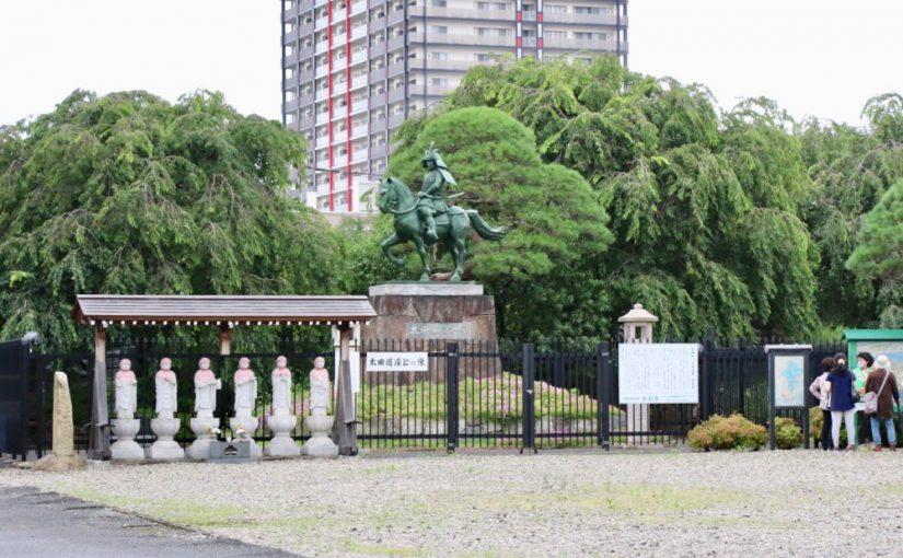 """Enjoy the historical tour of Iwatsuki in English""〜英語で楽しむ岩槻歴史めぐり〜"